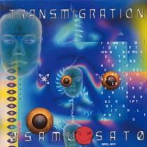トランスマイグレーション