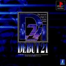 DEBUT21 デビュー21