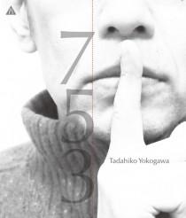 tadahiko yokogawa / 753