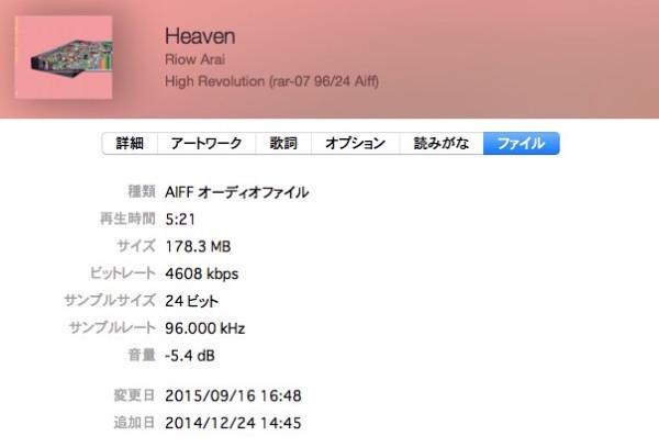 スクリーンショット 2015-09-16 16.58.01