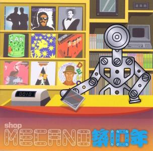 """Shop Mecano ÈñãÊ•≠10Âë®Âπ¥Ë®òÂøµ""""Ç™""""Ɇ""""Éã""""Éè""""Çô""""Çπ - ÁØâ10Âπ¥"""