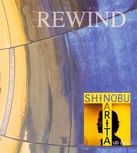 Rewind (CDS) (UDZ-001 Japan)